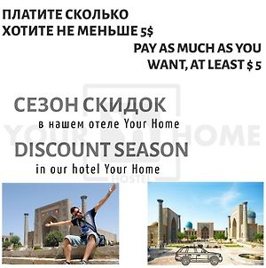 Hostel Your Home photos Exterior