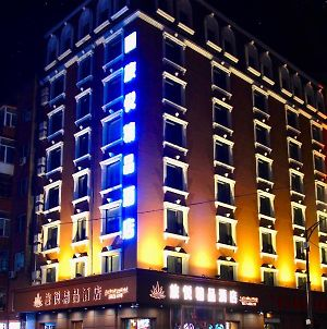 Harbin Joy Boutique Hotel photos Exterior