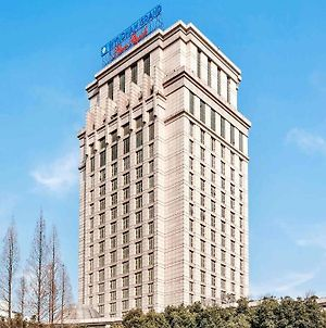 Wyndham Grand Plaza Royale Ningbo photos Exterior