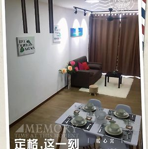 The Warm Suite 暖心窝 photos Exterior