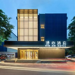 Man Xin Hotel Beijing West Railway Station photos Exterior