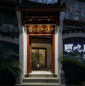 Floral Hotel Fenghuang Yixin Courtyard Residence photos Exterior