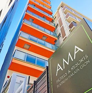 Ama Hotels & Resorts Platinum Hakata Gion photos Exterior