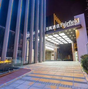 Fairfield By Marriott Xining North photos Exterior