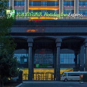 Holiday Inn Express Luoyang City Center photos Exterior
