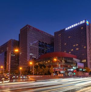 Grand Metropark Yuantong photos Exterior