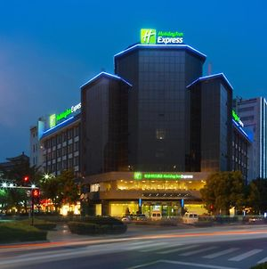 Holiday Inn Express Yangzhou City Center, An Ihg Hotel photos Exterior