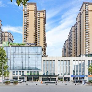 Holiday Inn Express Shijiazhuang Heping, An Ihg Hotel photos Exterior