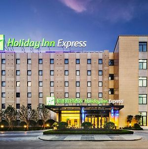 Holiday Inn Express Shaoxing Paojiang photos Exterior