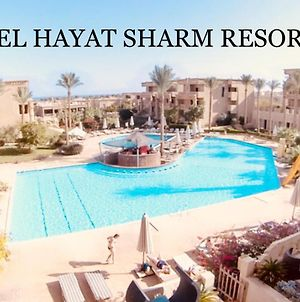 Pr Club El Hayat Sharm Resort photos Exterior