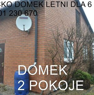 Domek Letni photos Exterior