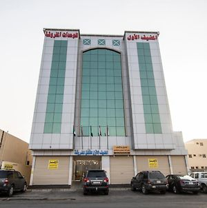 Al Mudeef Al Awal Furnished Units photos Exterior