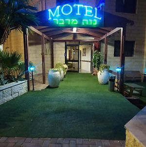 Motel Neve Midbar photos Exterior