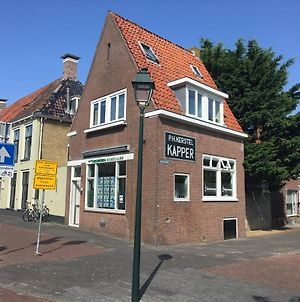 Lekker Koese In Harlingen photos Exterior