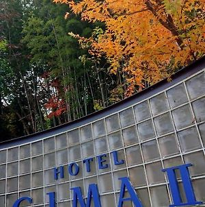 Hotel Cima Ⅱ (Adults Only) photos Exterior