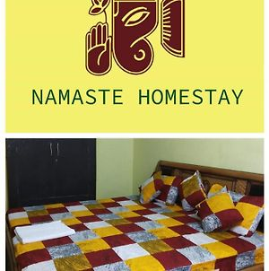 Namaste Homestay photos Exterior