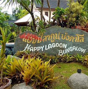 Happy Lagoon Bungalow photos Exterior