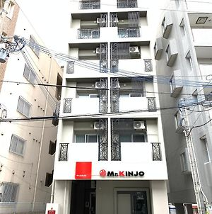 Mrkinjo Miki24 In Front Of Makishi Station photos Exterior