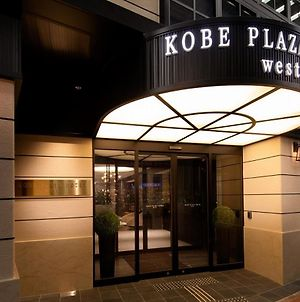 Kobe Plaza Hotel West photos Exterior