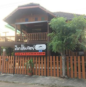 Mina Homestay Sai Yok photos Exterior