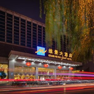 Grand Metropark Hotel Shandong photos Exterior