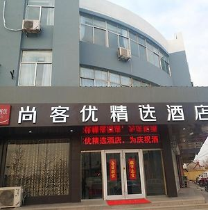 Thank Inn Plus Hotel Shandong Rizhao Ju County Chengyang South Roadhospital Of Chinese Traditional Medicine photos Exterior