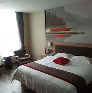 Thank Inn Plus Hotel Anhui Xuancheng Xuanzhou District Shengshiyujing photos Exterior