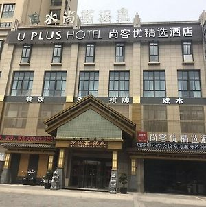 Thank Inn Plus Jiangsu Zhenjiang Jiangkou District Hongdou Square photos Exterior