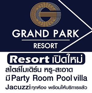 Grand Park Resort photos Exterior