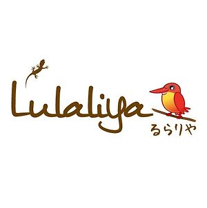 Lulaliya photos Exterior