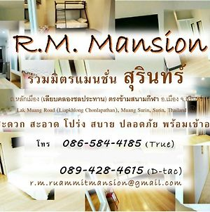 R.M.Mansion.Surin photos Exterior
