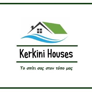 Kerkini Houses photos Exterior
