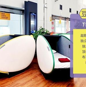Chengdu Airport Take A Nap Capsule Hotel(T1) photos Exterior