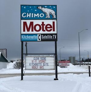 Chimo Motel photos Exterior