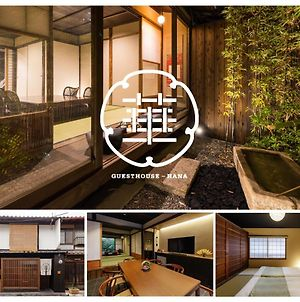 Guesthouse-Hana・ Bamboo House photos Exterior