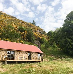 East Craigdhu Cow Byre, Beauly photos Exterior