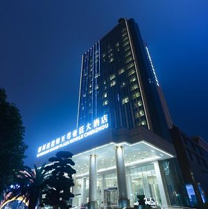 Wyndham Grand Plaza Royale Chenzhou photos Exterior