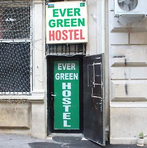 Ever Green Hostel photos Exterior