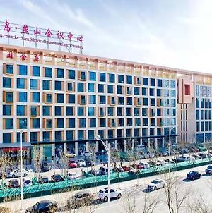 Beijing Bandao Yanshan Conference Center Hotel photos Exterior