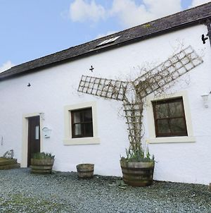 The Byre, Cockermouth photos Exterior