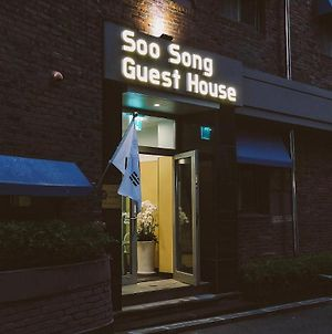 Soo Song Guest House photos Exterior