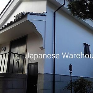 くまの蔵inn Warehouse photos Exterior