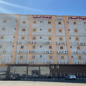 Hayat Al Salam Hotel Apartment photos Exterior