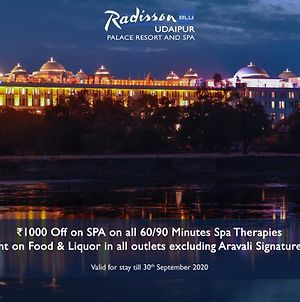 Radisson Blu Udaipur Palace Resort & Spa photos Exterior