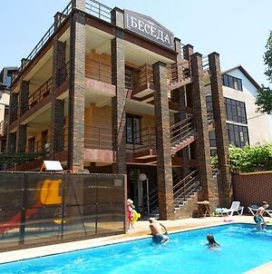 Beseda Guest House photos Exterior