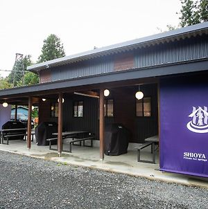 Shioya Spa photos Exterior