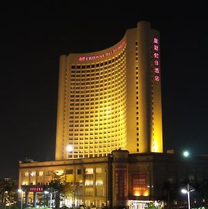 Crowne Plaza Zhanjiang photos Exterior