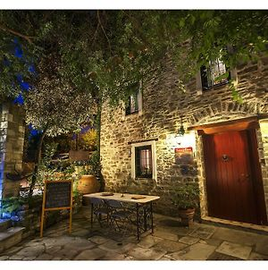 Archontiko Stamou Boutique Hotel photos Exterior
