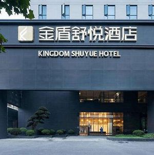 Kingdom Shuyu Hotel photos Exterior