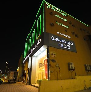 Al Eairy Furnished Units Dammam 4 photos Exterior